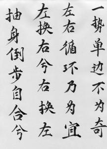 4 иероглифы002